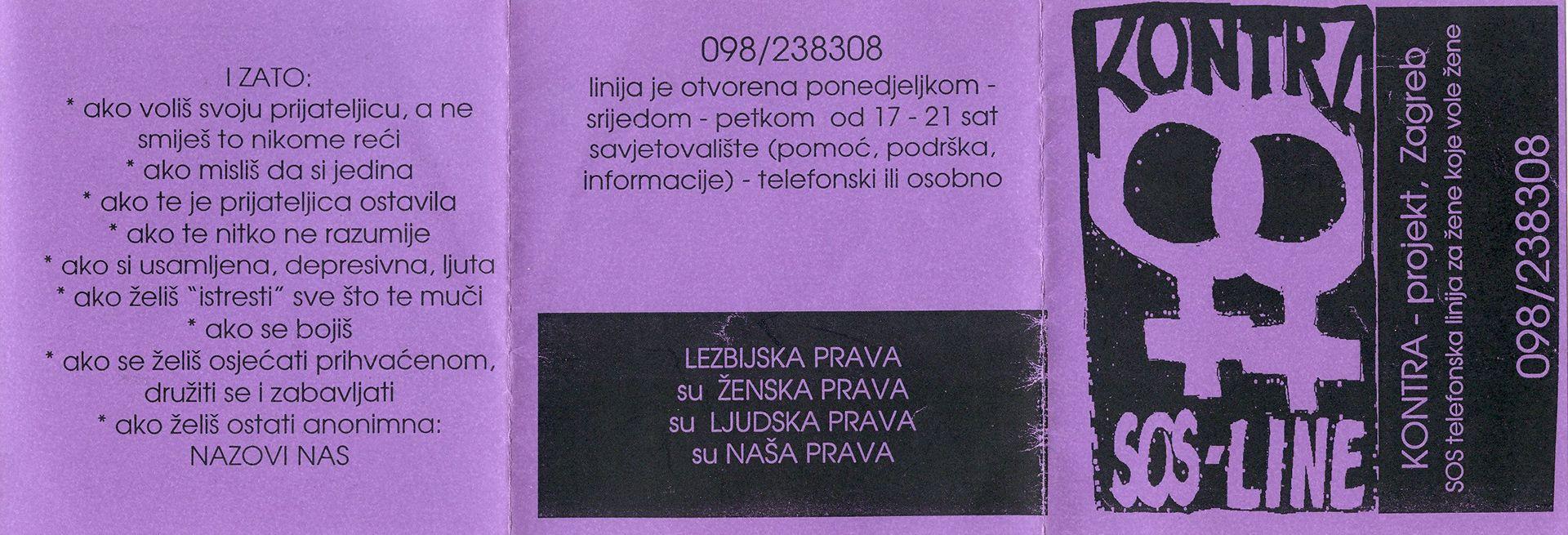 P37_1d43860d1c